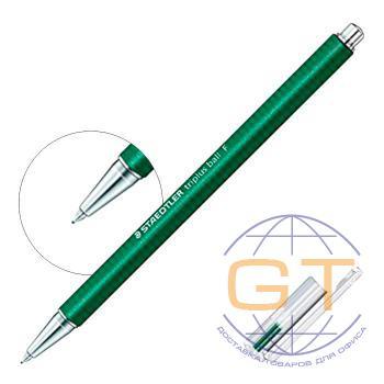 Ручка шариковая STAEDТLER Triplus ball 0,3 мм /зеленая/, купить с доставкой в офис в интернет-магазине Глобал Трейдинг